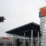Iulius Mall,   închis din cauza unui incendiu/ UPDATE: complexul s-a redeschis