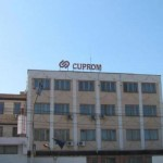 Cuprom a luat fiinţă în 2003, fiind rezultatul fuziunii dintre combinatul metalurgic Phoenix Baia Mare şi uzina Elcond Zalău / Sursa foto: magazinsalajean.ro