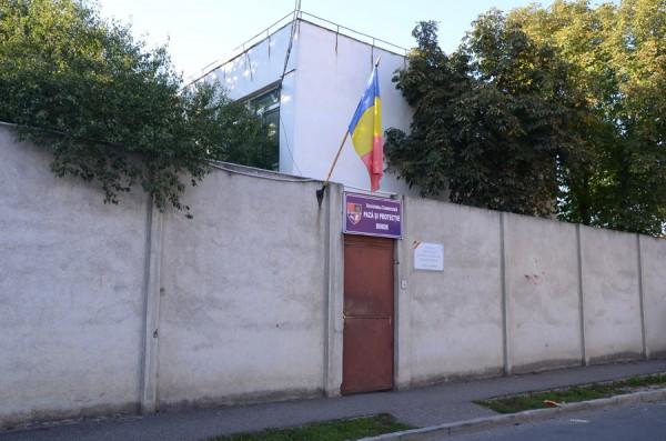 Sediul SC Pază și Protecție Bihor