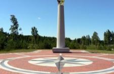 foto caseta centrul euopei din lituania