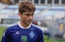 Până să ajungă la CFR, Daniel Carp s-a încununat campion al Ucrainei cu echipa sub 19 ani a lui Dinamo Kiev
