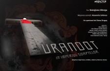 Premieră în Reactorul de Creație și Experiment