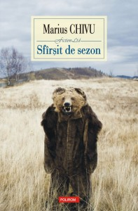 sfirsit-de-sezon_1_fullsize