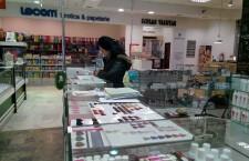Magazinul Central