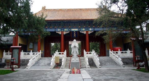 Templul lui Confucius din oraşul Qufu,   provincia Shandong,   China.