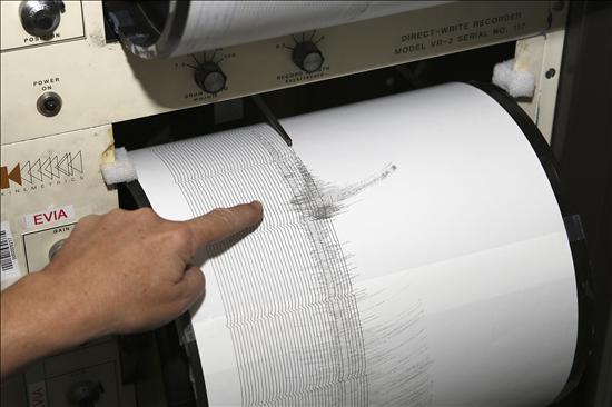 escala de Richter
