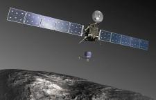 Rosetta orbitează în jurul cometei 67p / Ciuriumov-Gherasimenko. și se află acum la o distanţă de 186 milioane de kilometri de Soare. Ca o comparație,   Pământul orbitează in jurul Soarelui la o distanță medie de 149 milioane de kilometri. Philae este micuța sondă care a fost trimisă de Rosetta și a aterizat pe suprafața cometei.