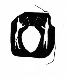 Aşa arată prima atestare documentară a berii,   care a apărut cu 600 de ani înaintea scrisului: o pictogramă descoperită în nordul Irakului,   în Tepe Gawra,   creată în jurul anului 4.000 î.e.n.,   care arată două persoane bând bere prin paie de stuf dintr-un vas mare. Cea mai veche reţetă descoperită vreodată este una de bere,   descrisă într-un imn sumerian de acum patru milenii închinat lui Ninkasi,   zeiţa berii. Referinţe la bere se găsesc şi în codul lui Hammurabi (1.760 î.e.n.).