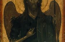Reprezentarea ortodoxă a Sfântului Ioan Botezătorul