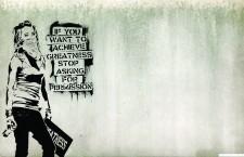 Arta și Zidurile ei