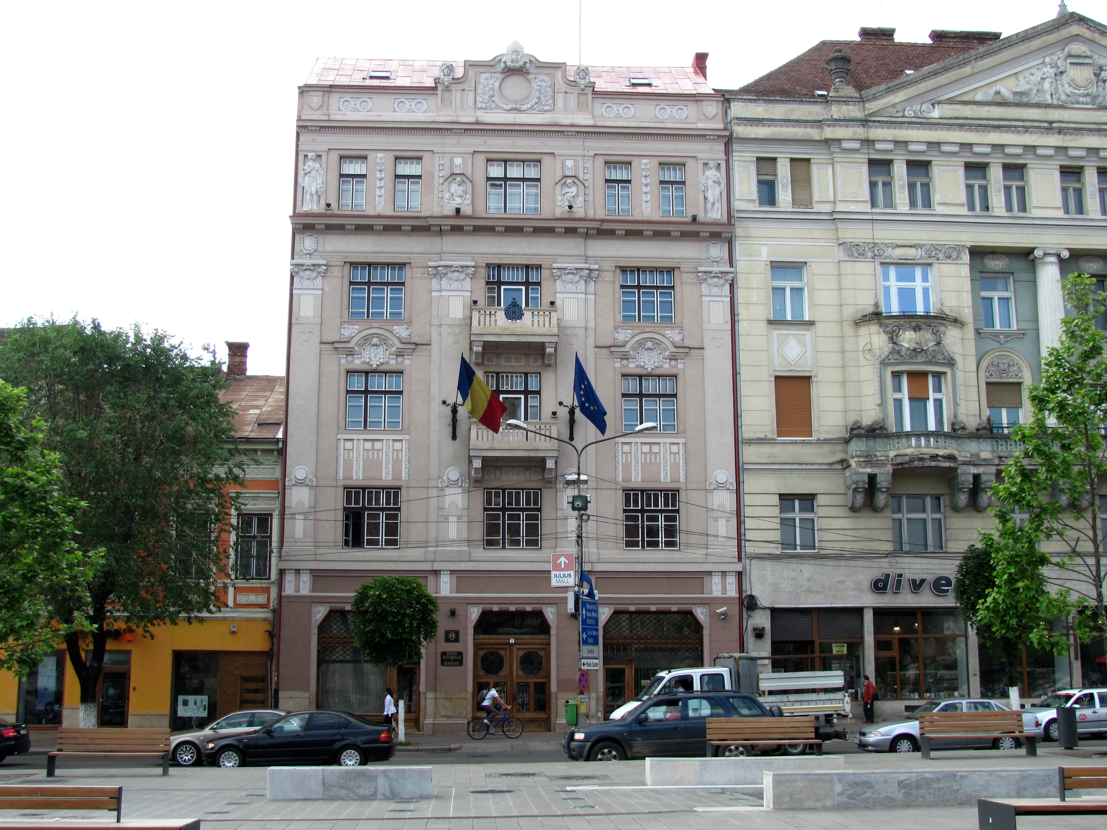 Clădirea BNR