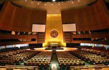 Sediul Adunării Generale a ONU,   New York