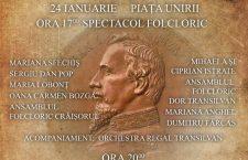 Cum se sărbătoreşte Unirea de la 24 ianuarie la Cluj