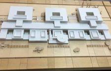 Spitalul Regional de Urgență Cluj stă deja pe un butoi cu pulbere
