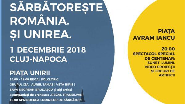 Programul evenimentelor de 1 Decembrie 2018 la Cluj: Aprinderea luminilor de sărbători, regal folcloric, defilări și concerte