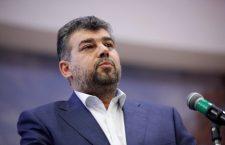 Marcel Ciolacu este noul preşedinte al Camerei Deputaţilor